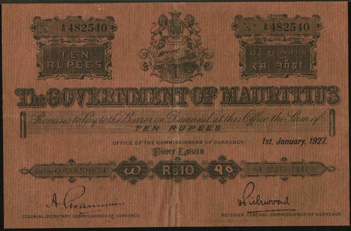 1914-1930 Government of Mauritius 10 Rupees Banknote