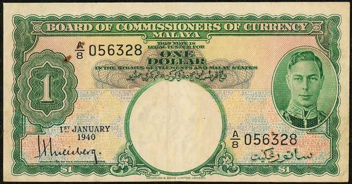 1940 Malaya 1 Dollar Banknote