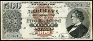 1880 $500 Silver Certificate Value