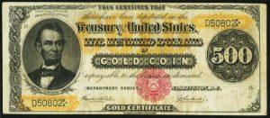 1882 $500 Gold Certificate Value