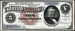 1886 $5 Silver Certificate Value