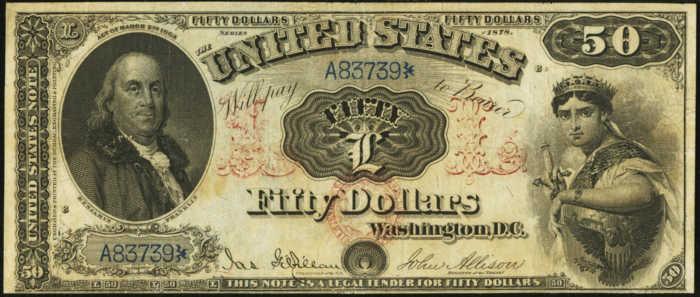 1878 $50 Legal Tender Value