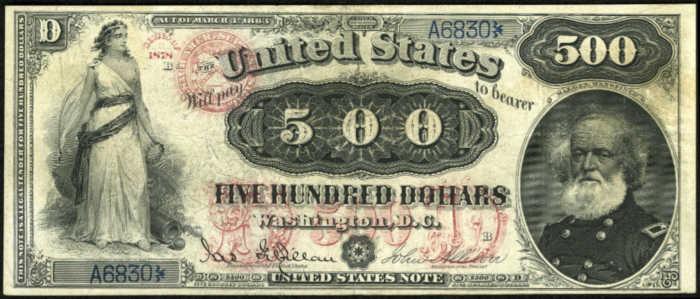 1878 $500 Legal Tender Value