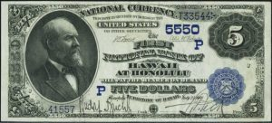 Picture of Five Dollar 1882 Blue Seal Territorial National Bank Note