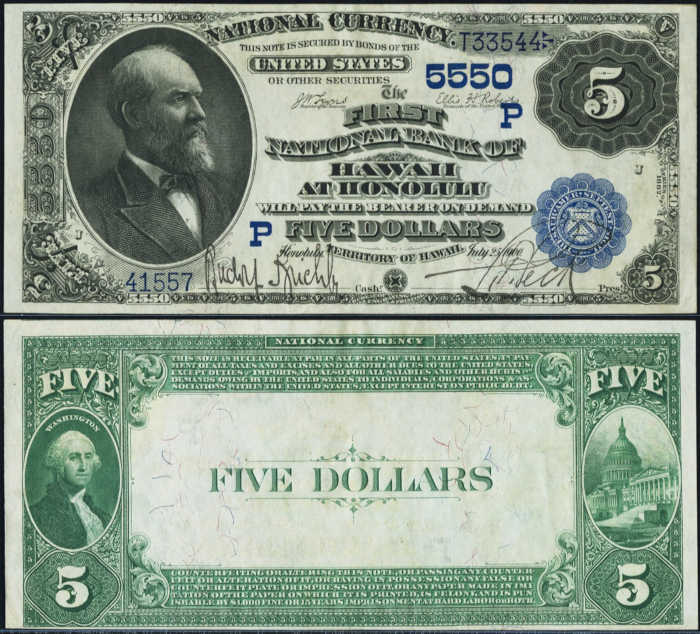 Picture of Five Dollar 1882 Blue Seal Value Back National Bank Note