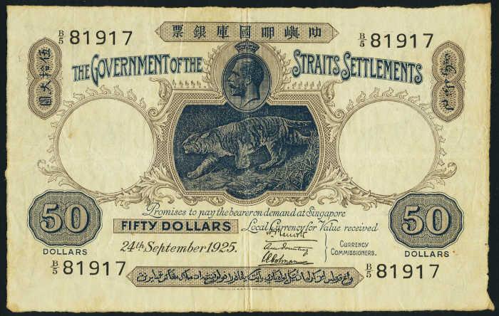 Straits Settlements 50 Dollars 1st February 1901 - 1st November 1927